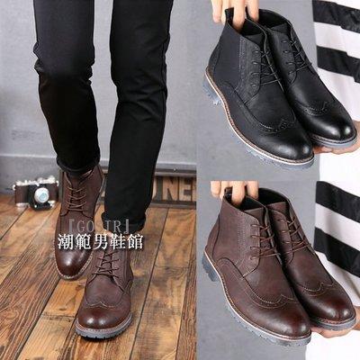 『潮范』 WS3 高幫皮鞋內增高男鞋韓版英倫潮流高幫鞋布洛克潮靴馬丁靴休閒皮鞋GS187