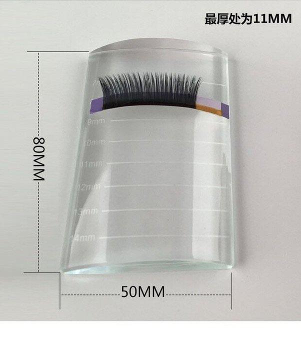 美睫師嫁接睫毛專用U型嫁接睫毛神器 膠水弧形放睫毛分根器 帶刻度弧形睫毛水晶台