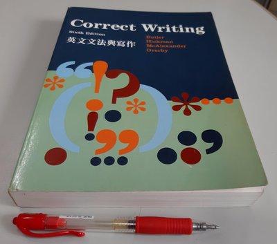 大學英文文法與寫作Correct Writing全方位講解與練習:用字 標點 文法 造句 聯句練習 正誤用語對照表