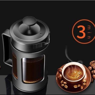 法壓壺 法壓壺咖啡壺手沖套裝咖啡過濾器家用法式濾壓壺沖泡壺器具過濾杯 免運