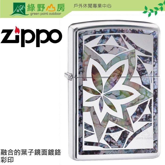 《綠野山房》[送原廠專用油] Zippo 防風打火機  融合的葉子鏡面鍍鉻-彩印 29727