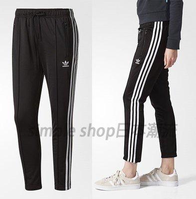 【Simple】現貨Adidas Cigarette Pants 黑adidas長褲 窄管褲 八分褲 女款 BP9375