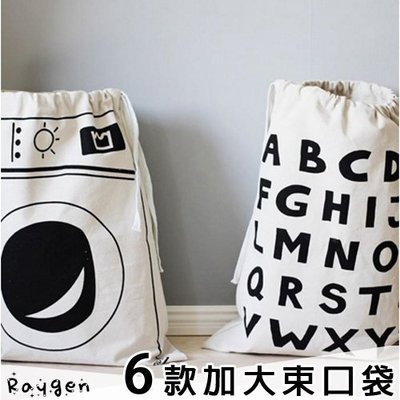 HH婦幼館  款 兒童 洗衣機 蝙蝠俠 帆布收納袋 寶寶玩具 雜物 儲物 整理袋 收納袋【3D091Z036】