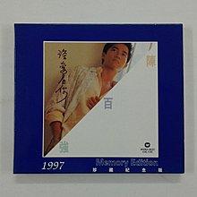 陳百強 深愛著你 1997珍藏紀念版CD 深愛著你 盼望的緣份 戀愛預告 不再問究竟 冷風中 附紙外盒 90%新