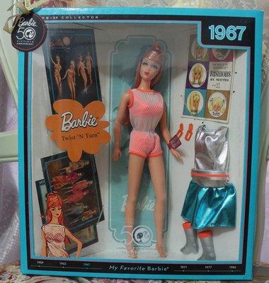芭比五十週年經典第二代復刻版My Favorite Barbie 1967 Twist N Turn/2008年製