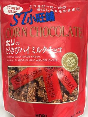 ST小旺鋪 日本HORI 北海道限定餅乾棒系列 黑巧克力棒 另售草莓巧克力棒 白巧克力棒 玉米巧克力棒  哈密瓜巧克力棒