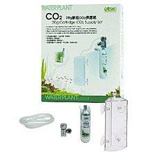 小郭水族-ISTA-伊士達- 免運【I-671 CO2 鋼瓶 供應組-20g 】鋁瓶 鋼瓶 可參考