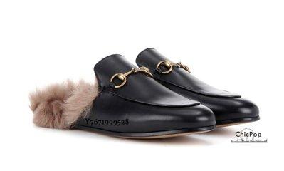 【ChicPop】GUCCI Princetown fur-lined 懶人鞋 毛毛拖 Slipper 17秋冬 搶手款
