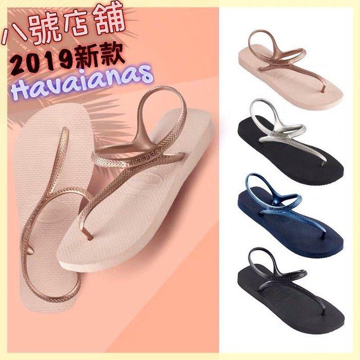 2019新款  特價到3月底  保證正品 Havaianas巴西人字拖女款LUNA (送束口袋)涼鞋拖鞋哈瓦那/羅馬鞋