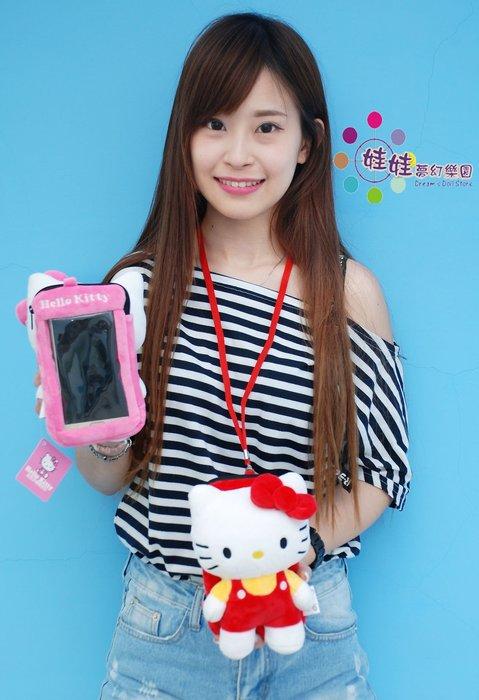 可愛kitty零錢包~手機觸控包~正版授權kitty吊繩~kitty手機包~hello kitty掛繩包包~全省宅配