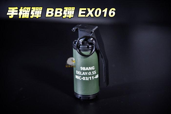 【翔準軍品AOG】手榴彈模型 BB彈罐 旋轉式 生存遊戲 1159AKH