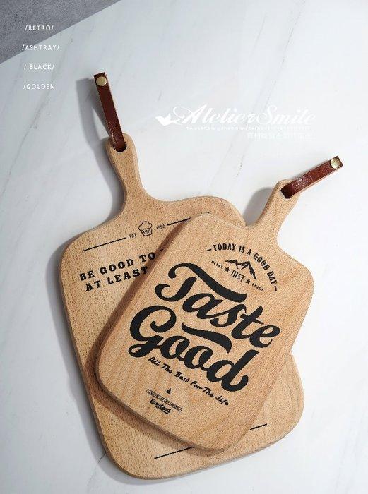 [ Atelier Smile ] 鄉村雜貨 北歐風 時尚簡約 櫸木廚房麵包盤 早午餐盤 砧板 27X16 (現+預)