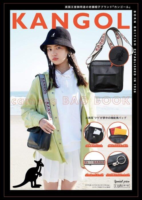 [瑞絲小舖]~日雜附錄KANGOL袋鼠皮革風相機包 斜背包 側背包 單肩包 肩背包 小方包 潮包