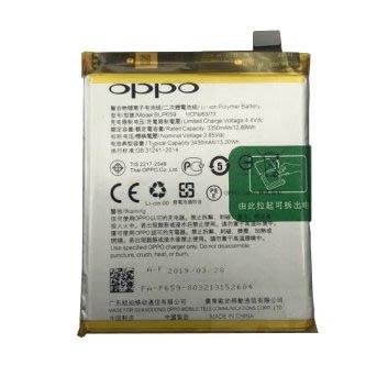 【萬年維修】OPPO-R15 Pro(3350) 全新電池 維修完工價1000元 挑戰最低價!!!