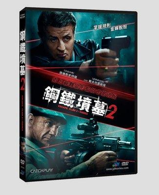 [DVD] - 鋼鐵墳墓2 Escape Plan 2:Hades ( 台灣正版 ) - 預計01/18發行