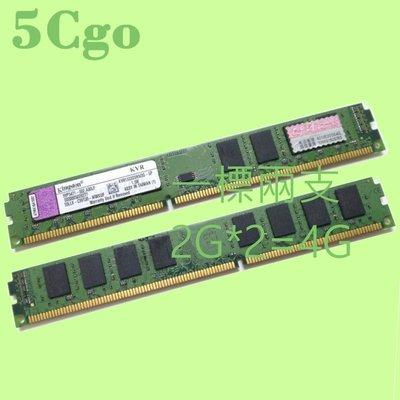 5Cgo【權宇】陸版金士頓 KVR1333D3N9/2G DDR3 1333 2GB 240PIN桌電記憶體兩隻組 含稅