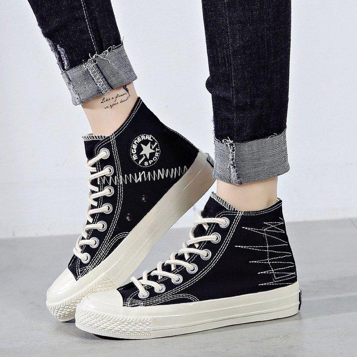 秋季新款帆布鞋女平底高幫鞋女韓版潮鞋學生休閒系帶鞋子