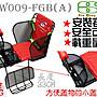 SGS檢驗合格  可超取 佳慧自行車後兒童座椅 兒童座椅 兒童後座椅(SNW009-FGB(A))33CM