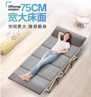 折疊床-午憩寶單人午休午睡折疊床家用簡易便攜成人行軍陪護床辦公室躺椅