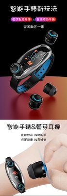 LEMFO LT04雙藍芽耳機手環 運動心率血壓防水手環
