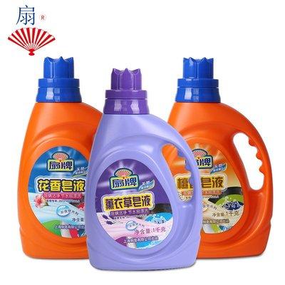 預售款-LKQJD-扇牌洗衣液檀香皂液...