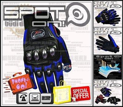 Spot ON - MAD10 手套金屬合金硬式!熱銷款大優惠!HELD 嘉義民雄 MAD10D LEXUS LX570
