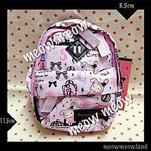 San-x Sentimental Circus 馬戲團 - 公仔圖案 兔仔 團長 背包 背囊形 小袋子 小收納袋 (特價)