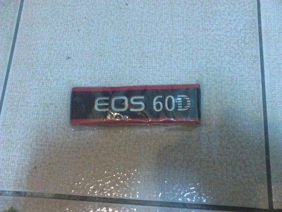 【強強2店】EOS  60D相機背帶 背帶