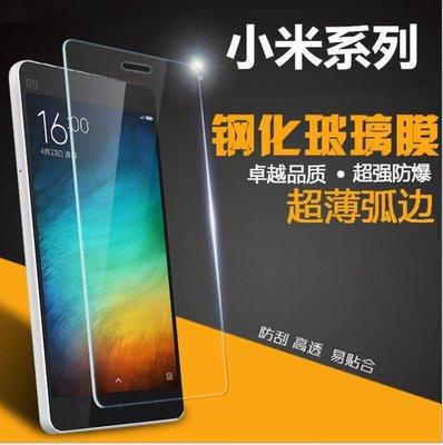 【小米 全玻璃 非滿版】A1 6 MIX2S Max2 紅米 Note5 Note4X 5 Plus 玻璃保護貼 玻璃貼 台南市