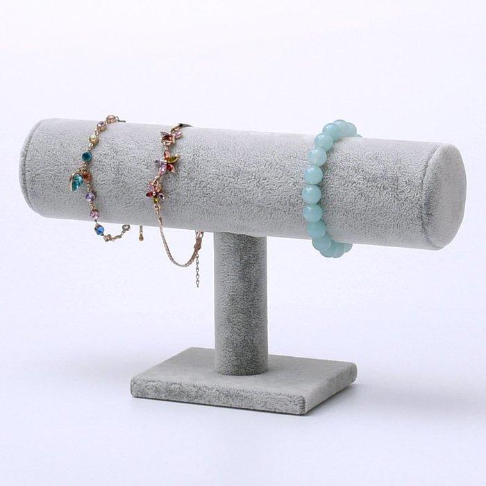 聚吉小屋 #絨布單層手鐲架首飾飾品展示架手表 手鏈架子展示架 珠寶展示道具