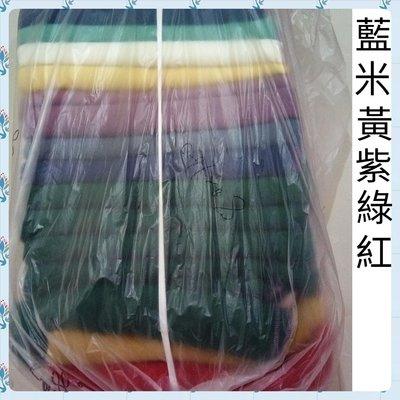 單人尺寸遠紅外線 保暖被` 保暖毯, 保暖輕柔, 雙面起毛- 奈米保溫超細纖維織造, 加贈收納袋攜帶方便