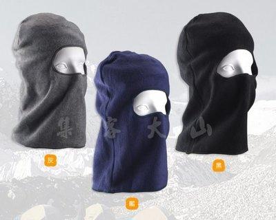 【大山野營】SNOW TRAVEL AR-32 保暖透氣材質 保暖套頭帽 頭套 保暖帽
