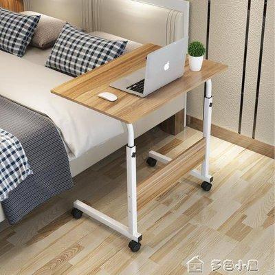 ZIHOPE 懶人床邊筆記本電腦桌臺式家用可行動簡約書桌升降簡易折疊小桌子ZI812