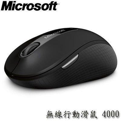 【MR3C】含稅附發票 黑色 Microsoft微軟 無線行動滑鼠 4000 (BlueTrack技術)