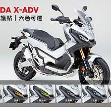 HONDA X-ADV 燈膜 (大燈保護貼 x adv)