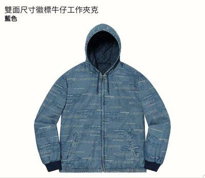 ANiMa™ FW19 supreme week9 logo denim work jackets 滿版 雙面外套 藍色 L 2019