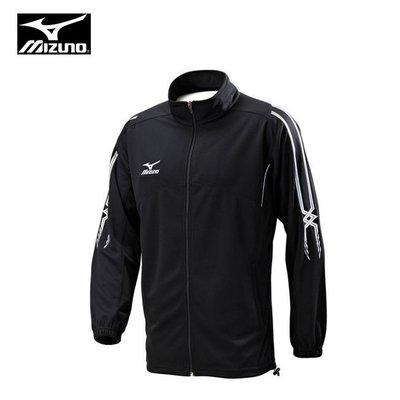 (2XL)【MIZUNO 美津濃】32TC603409 針織運動外套 透氣舒適 /黑白 C43