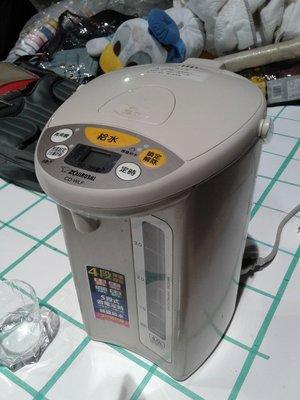 象印熱水壺四百九十 一元起標(2012製)
