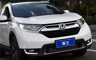 【車王汽車精品百貨】本田 Honda CRV5 C-RV 5代 五代 車身飾條 前霧燈飾條 車身防撞條 後保桿飾條