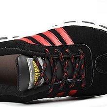 美迪~899運動鋼頭防護鞋~(有鋼頭.有防穿刺)-鞋碼稍偏小.可加大一碼購買(依尺寸表選尺碼)