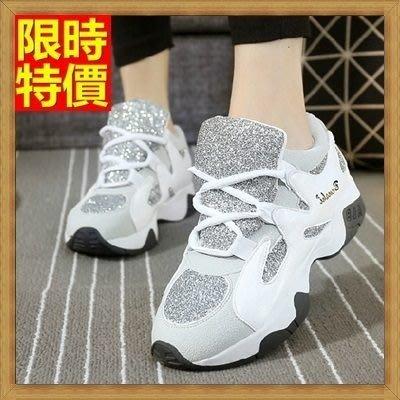 氣墊鞋 運動鞋-亮片拼色時尚休閒旅遊女鞋子2色71l47[獨家進口][米蘭精品]
