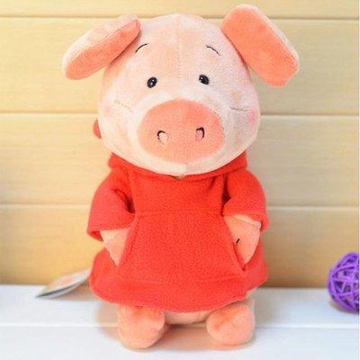 威比小豬毛絨玩具生日禮物聖誕節禮物情人節小豬毛絨公仔