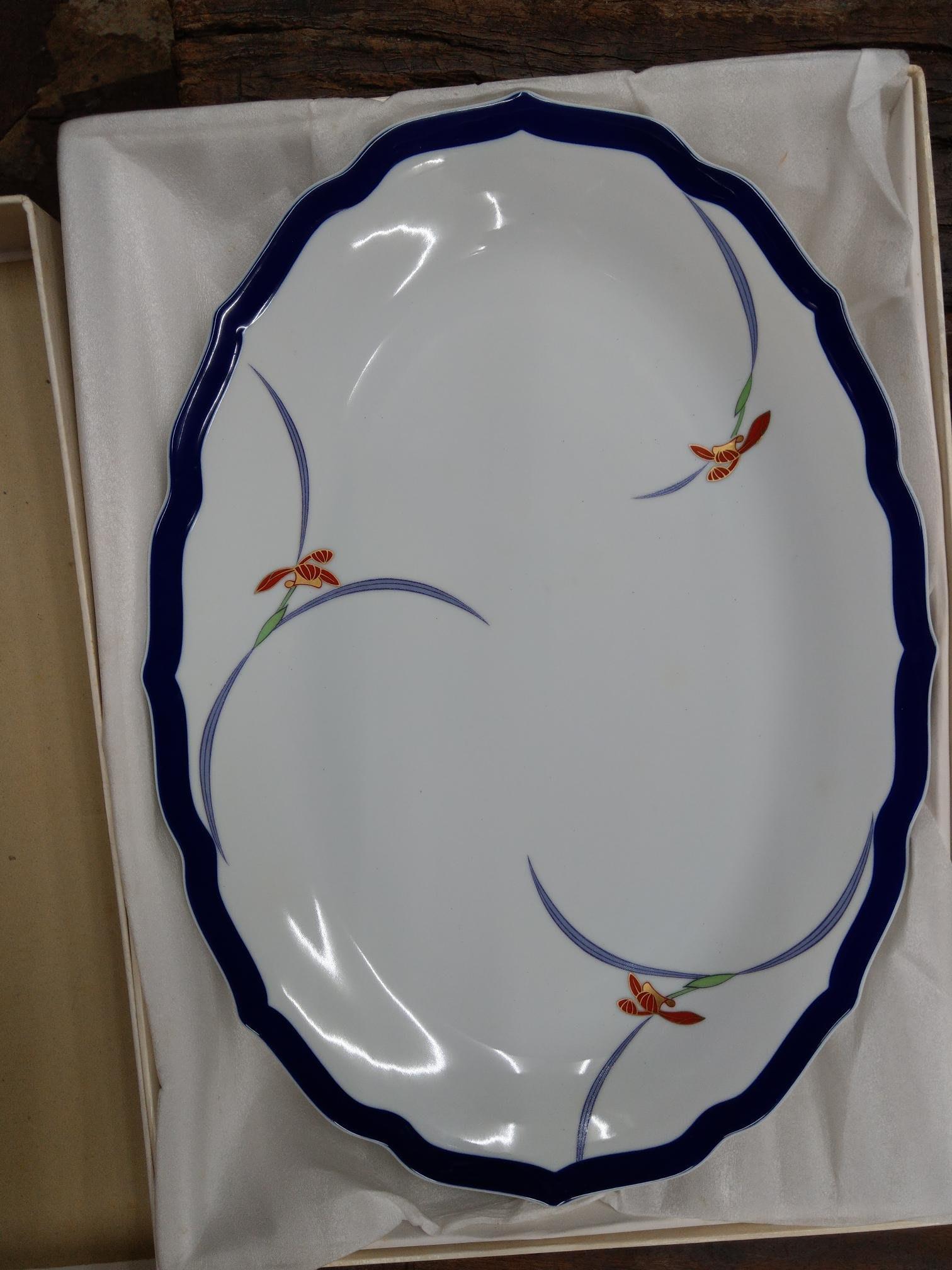 大草原文物館,日本官窯瓷器大盤