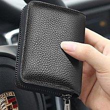卡包零錢包一體男士大容量證件位卡套小巧多卡位信用卡夾名片夾女 最右角落 可開發票-免運Al