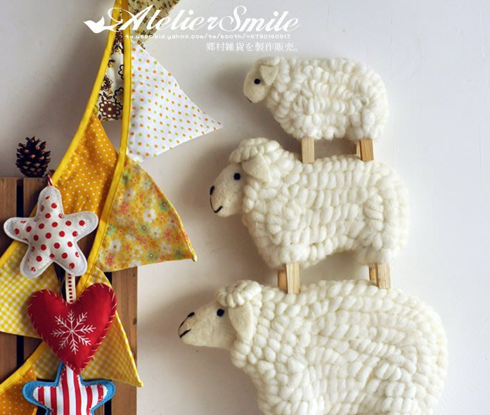 [ Atelier Smile ] 鄉村雜貨 北歐風 手作羊毛氈 綿羊 居家擺飾  長30 高21公分 中款 (現+預)