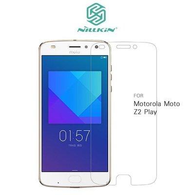 --庫米--NILLKIN Motorola Moto Z2 Play Amazing H+PRO 鋼化玻璃貼 鋼化膜