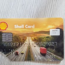 Shell 油卡電油折扣2.5柴油折扣6