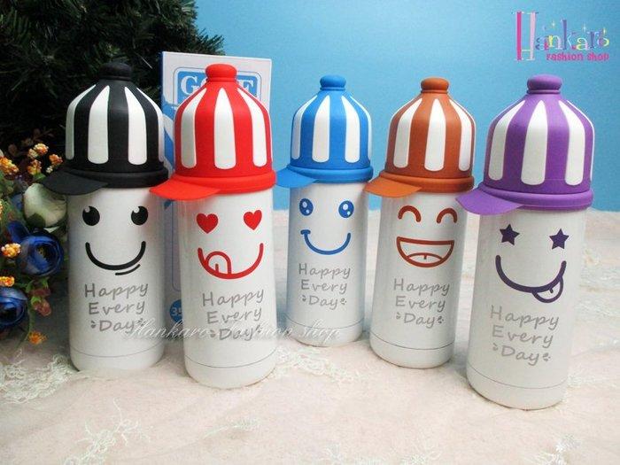 ☆[Hankaro]☆ 創意卡通可愛棒球帽笑臉不鏽鋼雙層真空保溫杯~(合併批發另洽)