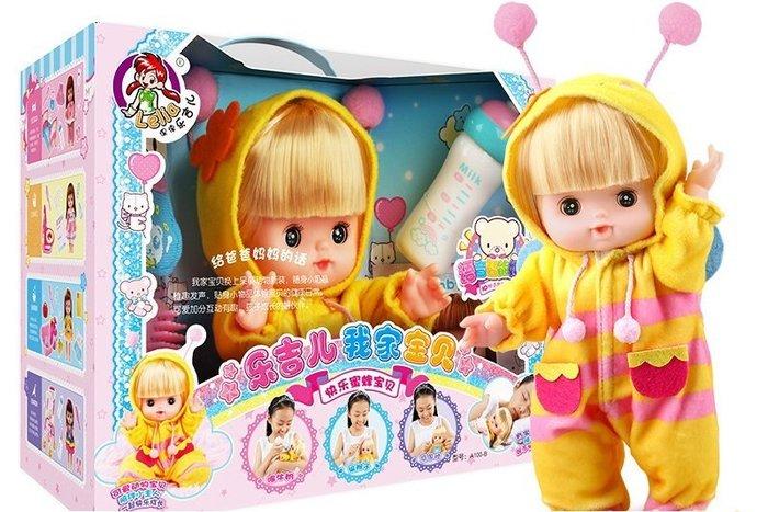 咪露娃娃~蜜蜂寶貝娃娃+智能語音小奶瓶~仿真有趣的家家酒玩具~◎童心玩具1館◎
