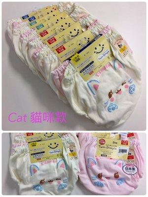 現貨 日本製 Twin Dimple girls 女童內褲 小褲 100%純棉 小貓咪款 100-130cm 2枚/組